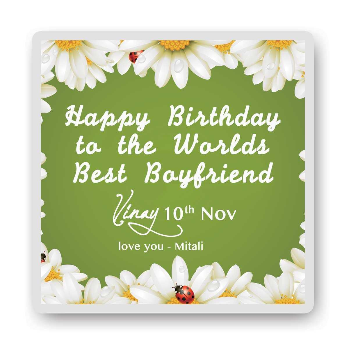 Flowery birthday personalized fridge magnet gifts for for Personalized gifts for boyfriend birthday